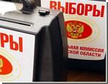 В Надымском районе Ямала организовано 30 избирательных участков