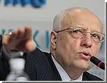Украинский экономист: Россия - слишком отсталое государство, рубль обвалится, а место Путина - рядом с Тимошенко