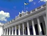 В Одессе уволен начальник управления капстроительства / Источники утверждают, что ревизоры президента нашли множество нарушений в работе управления
