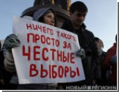 В Екатеринбурге пройдет очередная акция за честные выборы