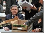 ЦИК забраковал подписные листы Явлинского