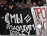 """В Киеве представители """"антифа"""" провели марш в память Маркелова и Бабуровой под усиленной охраной милиции (ФОТО, ВИДЕО)"""