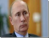 """На предвыборном сайте Путина жители России просят премьера уйти в отставку / """"Надоело уже терпеть вас 12 лет и еще столько же"""""""