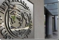 МВФ прогнозирует снижение темпов роста ВВП в России