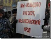 """Подвыпившие рабочие после митинга за Путина пикетировали электричку с криками """"Тагил рулит"""""""