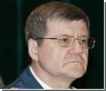 Генпрокурор РФ: Акции оппозиции финансируются из-за рубежа