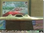 Иран вернет США уменьшенную копию сбитого беспилотника