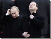 """Россия рискует стать главным """"лузером"""" 2012 года / Страна безнадежно отстала, несмотря на свое сырьевое богатство"""