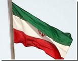 США отрицают существование письма Ирану с предложением о переговорах