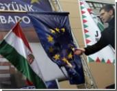 """ЕС может применить санкции к Венгрии из-за """"экстремистской"""" Конституции"""