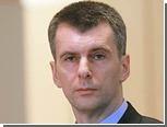 Прохоров привез в ЦИК более двух миллионов подписей