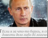 """Песков опровергает цензуру на сайте """"Путин-2012""""  / Критические сообщения минусуются для снижения рейтинга"""