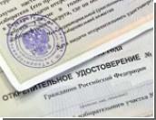 На Южный Урал поступит 85 тысяч открепительных удостоверений для проведения выборов Президента