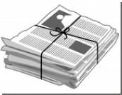 """Номер газеты """"МК-Урал"""", посвященный Путину, проверят на предмет незаконной агитации"""