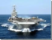 Авианосец США вошел в Персидский залив