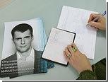 Прохоров собрал подписи для регистрации кандидатом в президенты