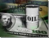 США пытаются обвалить цены на энергоресурсы / Обама выступил за увеличение добычи нефти и газа