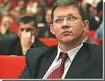 Верховный суд РФ отменил решение о закрытии Республиканской партии