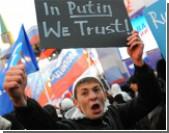 Учителей сгоняют на митинг в поддержку Путина