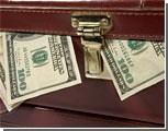 В 2011 году из России сбежали $84,2 млрд / Это в 2,5 раза больше, чем годом ранее
