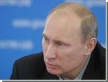 Путин возьмет отпуск ради встречи с наблюдателями на выборах