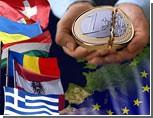Еврозона оказалась на краю рецессии с непредсказуемыми последствиями