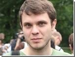 Организатор протестных митингов заявил о давлении Центра Э и ФСБ