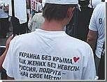 Вице-спикер Верховной Рады: Холодная война между Украиной и Россией перешла в горячую стадию