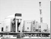 Запад отреагировал на запуск в Иране нового ядерного центра