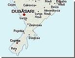 Молдова создает специальную рабочую группу по Дубоссарскому району / Филат заявил о контрабанде через Приднестровье