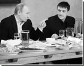 Путин поговорил с футбольными болельщиками под пиво с раками