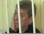 Экс-депутат Аронов вышел из тюрьмы