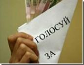 Генпрокуратура нашла 3 тысячи нарушений на выборах. Наказаны всего 95 человек / Расследуются два уголовных дела