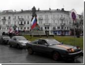 В Одессе отметили 220-летие Ясского мирного договора