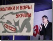 На российское ТВ стали приглашать представителей оппозиции / Пока неясно, с какой целью