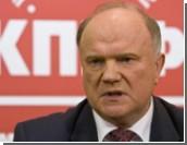 Зюганов обещает отмену выборов, спасение от кризиса и возрождение села / Лидер КПРФ критически отозвался о своих конкурентах