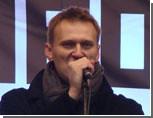 """Навальный не пошел к Макфолу, зато встретился с представителем РПЦ / Критики не унимаются: """"С тем же успехом он мог встретиться с Куклачевым, а то и с кошками"""""""