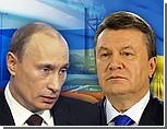 СМИ: Путин оскорблен и разозлен, требует контрольный пакет украинской ГТС