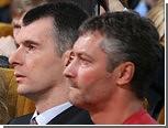 Ройзман стал доверенным лицом Прохорова