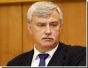 В сентябре 2012 года Петербургу могут сменить губернатора / Полтавченко разочаровал Москву