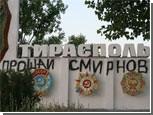 СМИ: В Тирасполь прибывают эксперты трех российских ведомств / Не исключено уголовное преследование бывших приднестровских министров