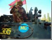 Молдова сокращает свой миротворческий контингент в Зоне безопасности