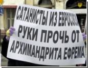 В Одессе пикетировали греческое консульство