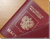 Сложности с консульским обслуживанием российских граждан в Приднестровье вызваны техническими причинами - Посол РФ