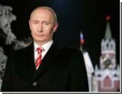 Только Kremlin Inc. может сменить Путина / Он легко выиграет выборы 4 марта и будет править 12 лет