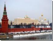 Срочно! Кремль принял решение о выходе Мишарина на работу шестого февраля (УКАЗ)
