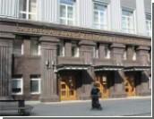 Бывший глава Калининского района Челябинска станет депутатом областного парламента
