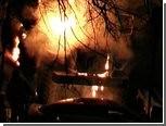 """Арт-группа """"Война"""" сожгла автозак"""
