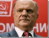 """""""Кто, если не я?"""" / Зюганов пообещал избирателям полную смену курса в случае победы на выборах"""