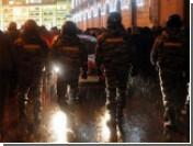 На Триумфальной площади задержано 15 активистов оппозиции